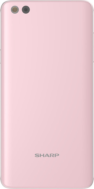 Sharp MS1 - Pink - Back