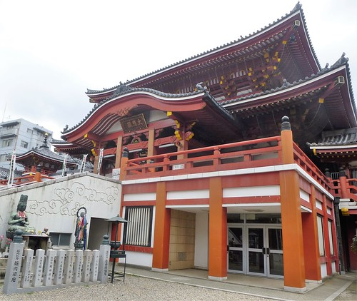 jp16-Nagoya-Temple Osu Kannon (5)