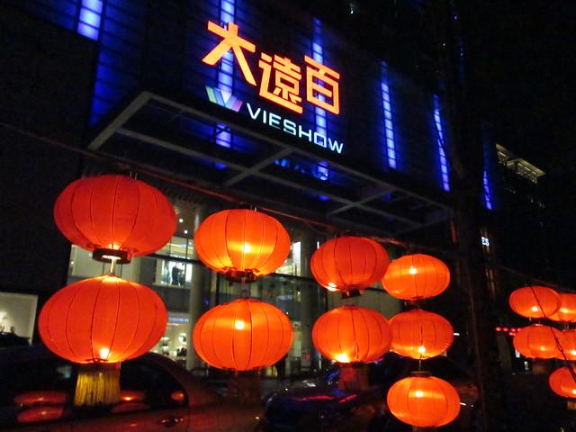 台中大遠百 Taichung Far Eastern Department Stores