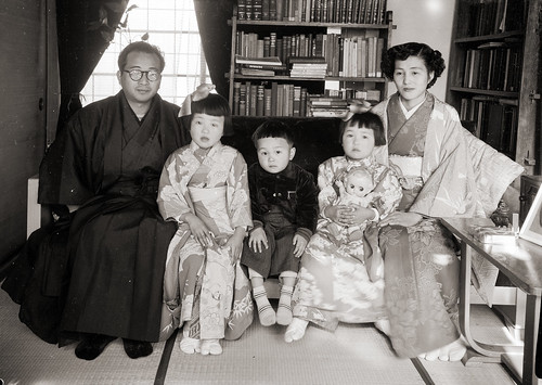 Japanese Family On Couch W Kimono Vintage A Japanese