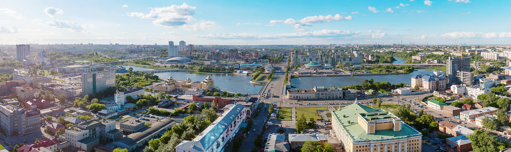 Панорама города Челябинск / Chelyabinsk city panorama photo