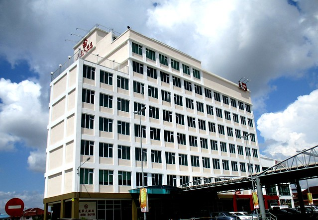 Li Hua Hotel II