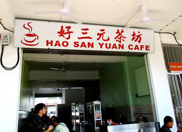 Hao San Yuan Cafe