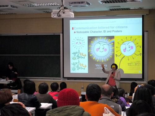 首爾大學環境學院教授尹順真來台分享「減少一座核電廠」成功經驗。