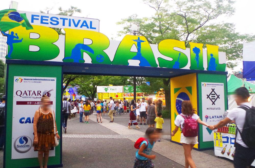 toomilog-BrazilFestival2016_005
