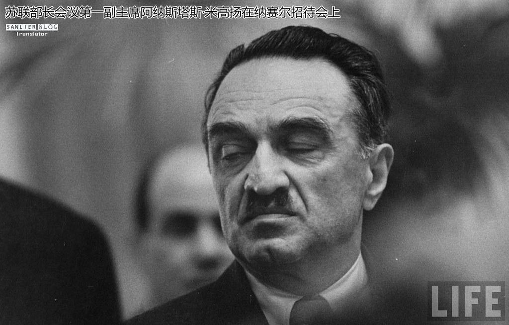 1958纳赛尔访苏24
