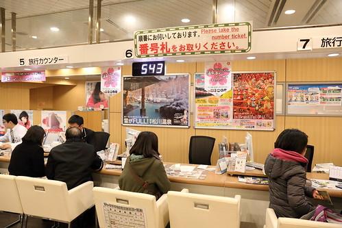 JR上野站服務中心