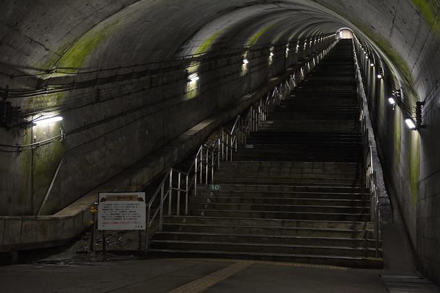 日本一のモグラ駅:土合駅