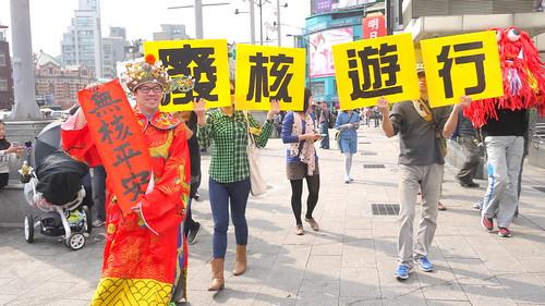 反核人士辦財神,前往西門町發賀年卡宣傳314遊行