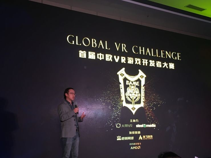 CJ 2016 | VR content liquidations, and developers seem to have divided