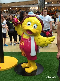 CIRCLEG 麥當勞 香港 太古 遊記 太古城中心 麥當勞玩具樂園 MACDONALD 滑嘟嘟 麥當勞叔叔 (17)