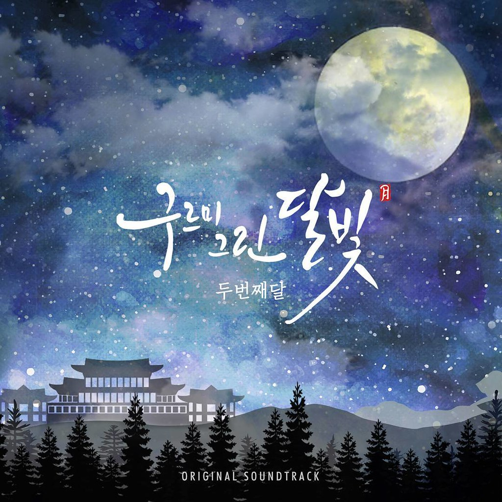 Original Soundtrack: Moonlight Drawn byClouds