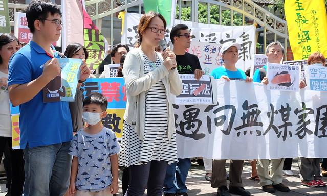 中南部反空污團體力促空污法修法 攝影:陳文姿