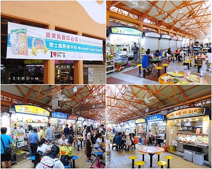21 新加坡四天三夜自由行 美食美景購物