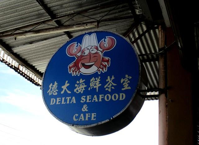 Delta Seafood & Cafe