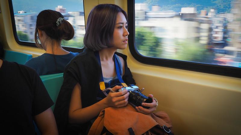 Aubrey|MRT Girl