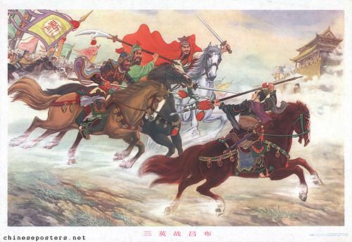 The Three heroes battle Lü Bu