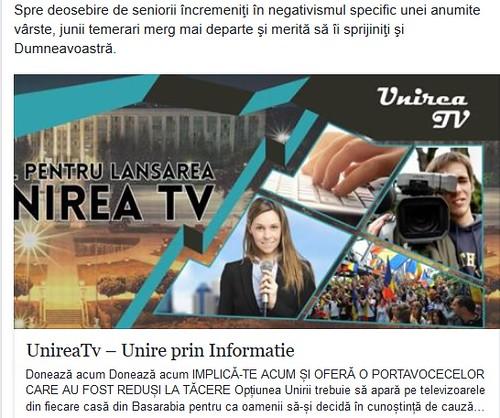 UNIREA