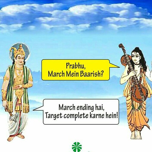 March Ending Funny Whatsapp Picture | whatsapptrending.com/8 ...