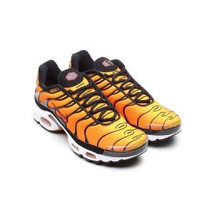 Frank Ocean – Nikes