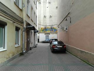 Снимок с ZUK Z2