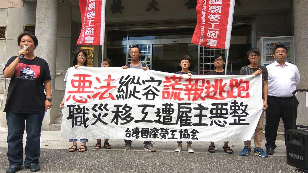 吳靜如表示,雇主謊報外勞逃跑後,就可輕易影響其工作權、居留權、人身自由,這就是台灣奴隸制度的象徵。(攝影:高若想)