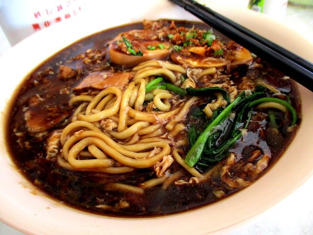 Kuching Cafe lor mee 2