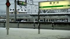 Gare de Karuizawa