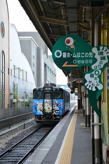 米子駅〇番ホーム