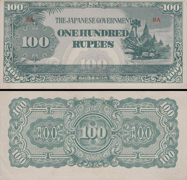 100 Rupií Barma 1944, P17b