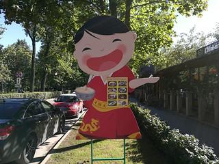 Снимок с Huawei Honor 8