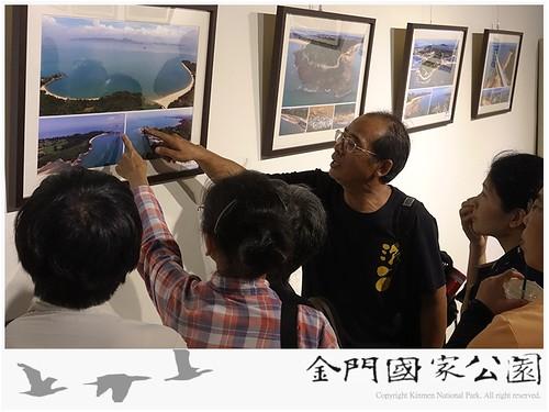 金門國家公園海岸環境教育(0908)-10