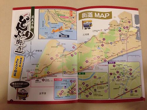aichi-tahara-donburi-highroad-guidance-booklet