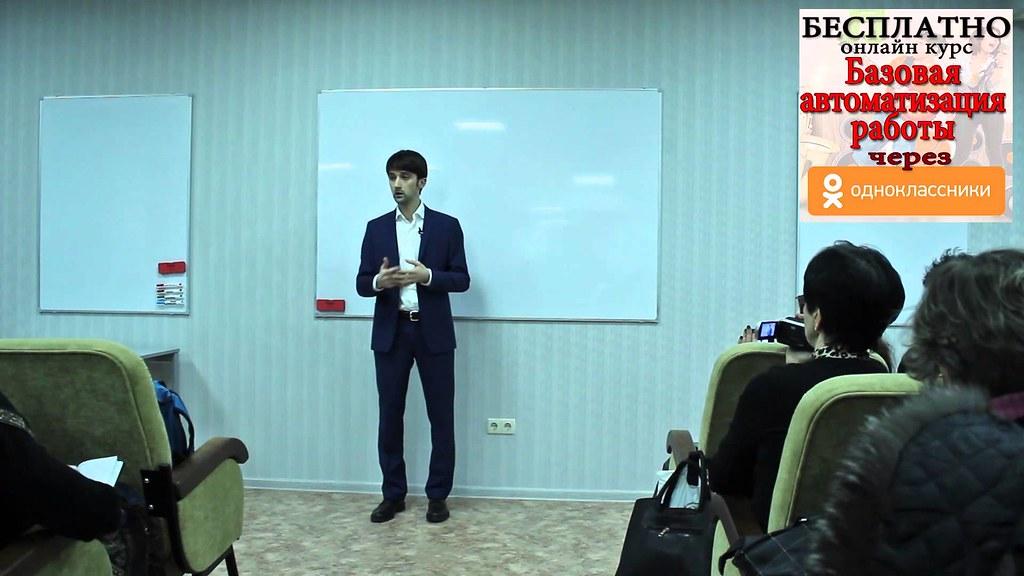 cpr demostrative speech