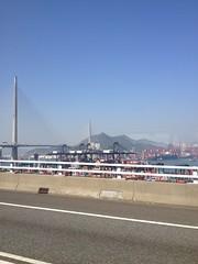 홍콩 대학