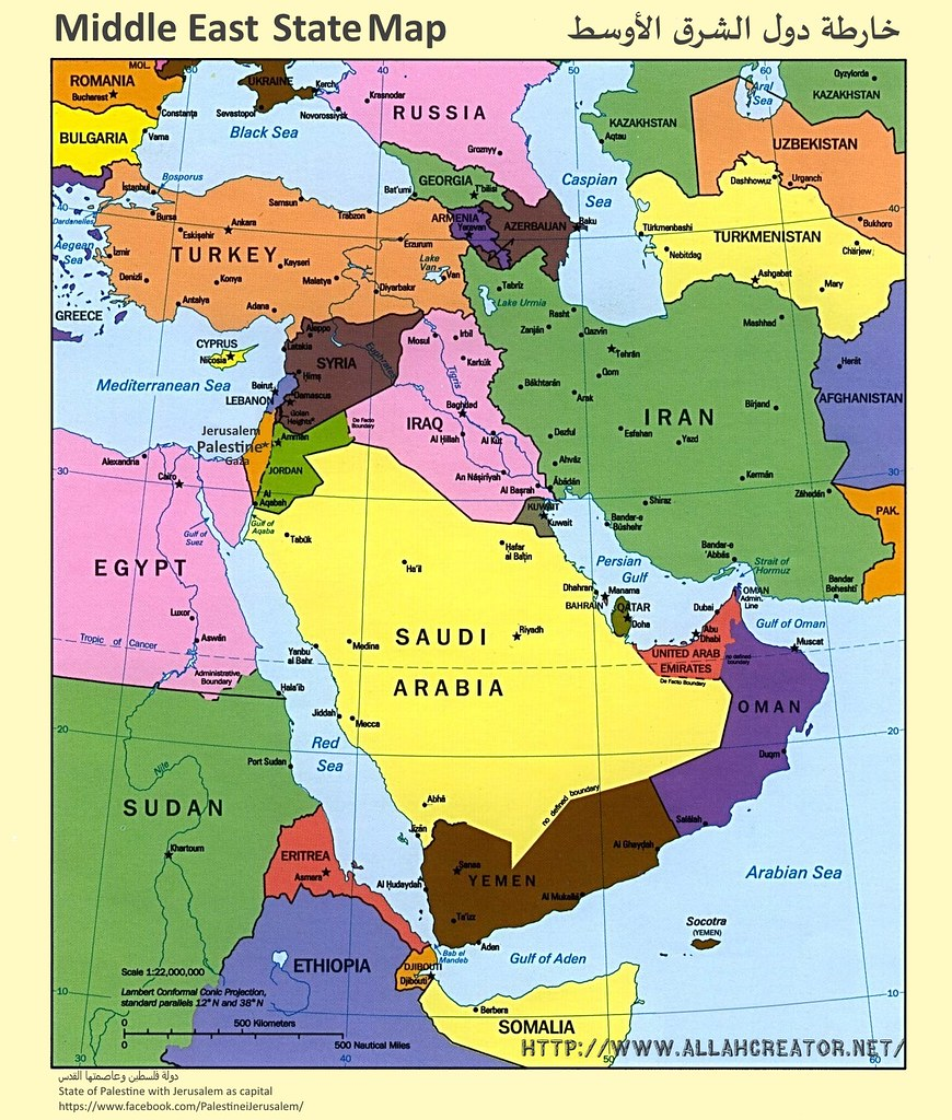 Places In The World That Start With New: خريطة دول الشرق الاوسط Middle East States Maps