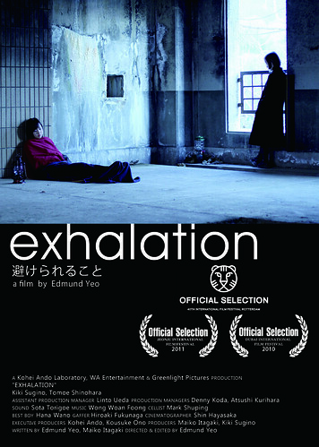 Exhalation (2010) poster