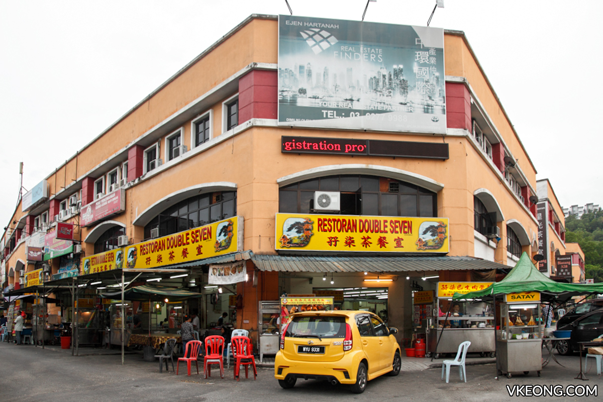 Restoran Double Seven Kepong