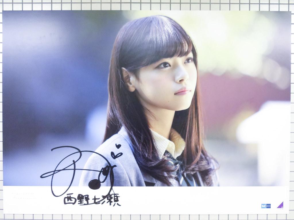"""Nogizaka46 1st Album """"Toumei na Iro"""" Promotional Posters at Nogizaka Station: Nishino Nanase"""