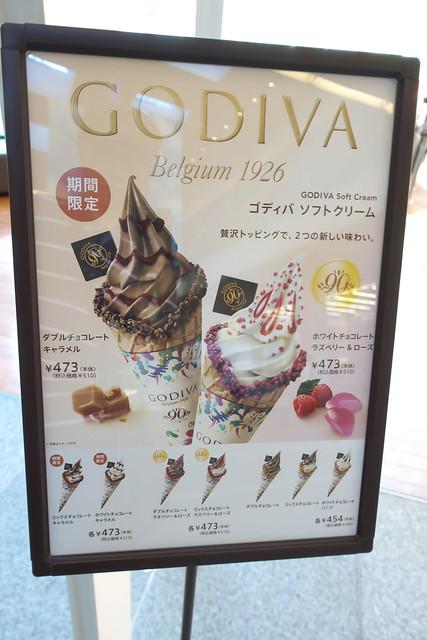 ゴディバ8回目_05