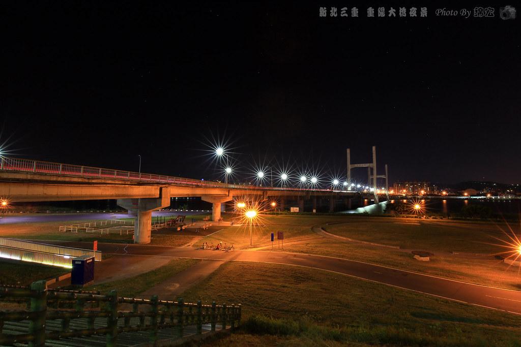 2016.07.30~新北三重重陽橋夜拍