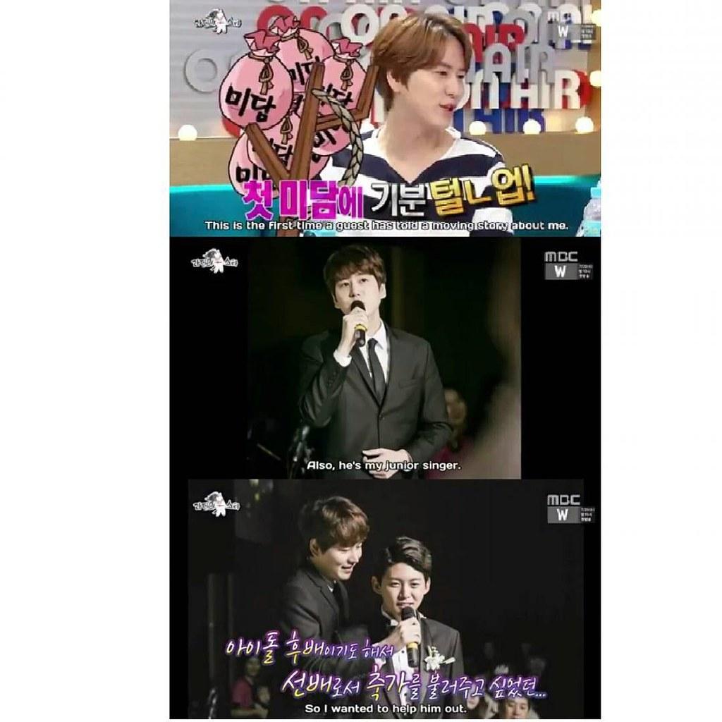 ENG SUB] [HD] [FULL] 160714 MBC RADIO STAR WITH MC KYUHYU