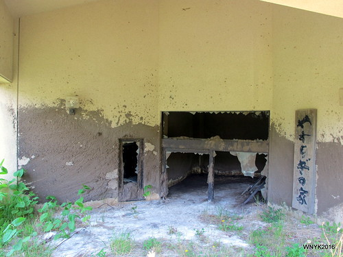 Abandoned Onsen