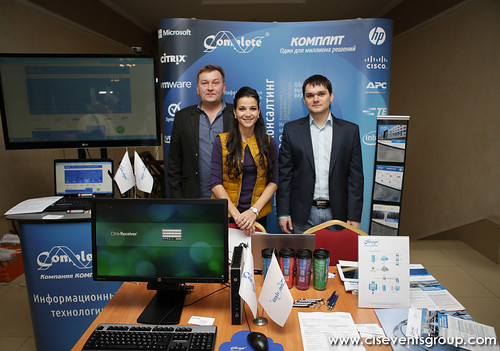 ADCAC&AIPBIT-2015 (Rostov-on-Don, 22.01) | by CIS Events Group