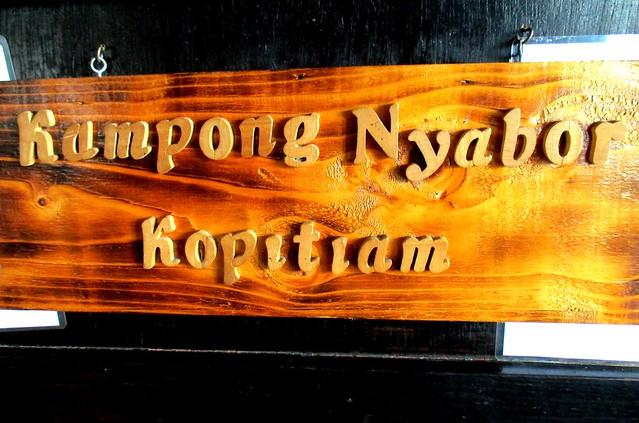 Kampong Nyabor Kopitiam 2
