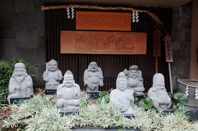 伊東溫泉 K's House Ito Onsen