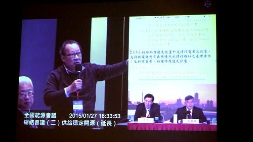 「核廢料放在擁核者的住家」一度成為共同意見,擔憂成為國際笑柄,李敏與蔡春鴻連忙反對