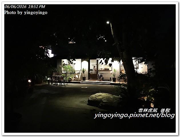 IMG_9939 | 相片擁有者 YINGO2008