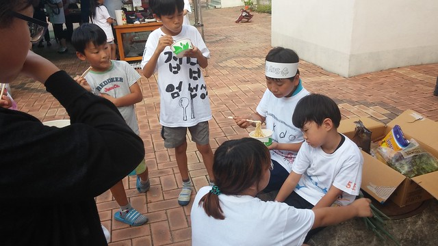 우복동 가족캠프-할매할배 엄마아빠와 함께 하는 화북초등학교 가족캠프  1박2일