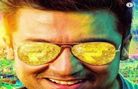 Suriya – second look of Masss and a fresh look for Haiku